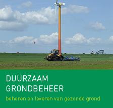 Kernfunctie duurzaam grondbeheer